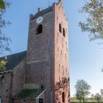 Oentsjerk-toren